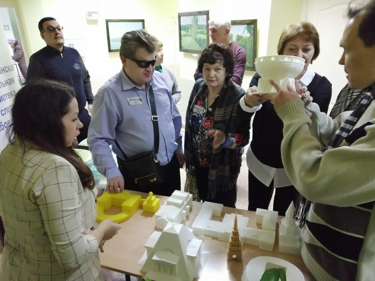 Тактильная экспозиция «Татарстан на кончиках пальцев в формате 3d».