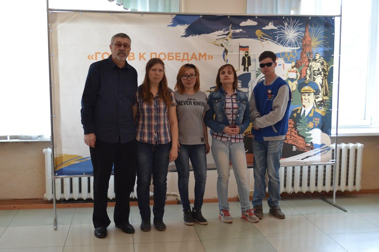 проекта Параспорт в ЗабГУ