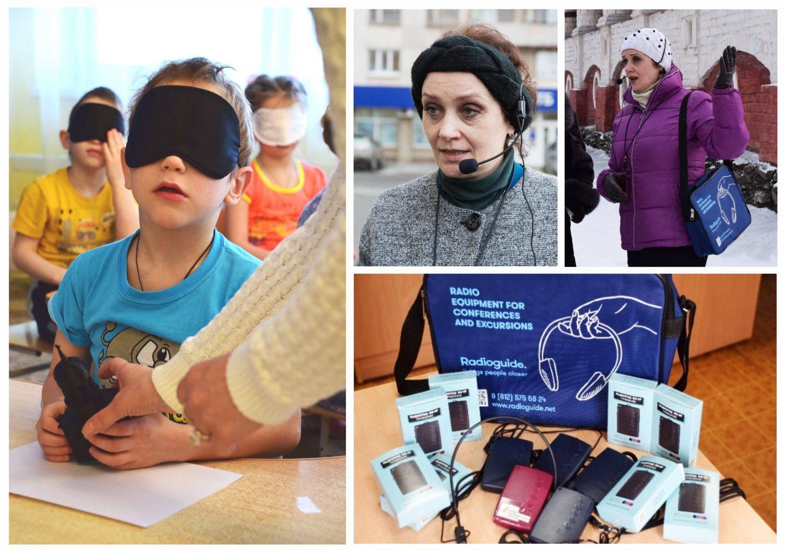 Тифлоэкскурсии и виртуальные экскурсии