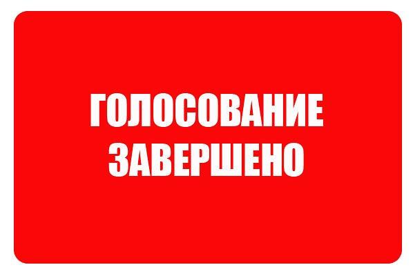 itogi internet golosovaniya v ramkah konkursa inklyuziya bez illyuziy
