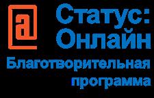 kruglyy stol obuchenie invalidov po zreniyu komp yuternoy gramotnosti problemy i resheniya v regionah rossii