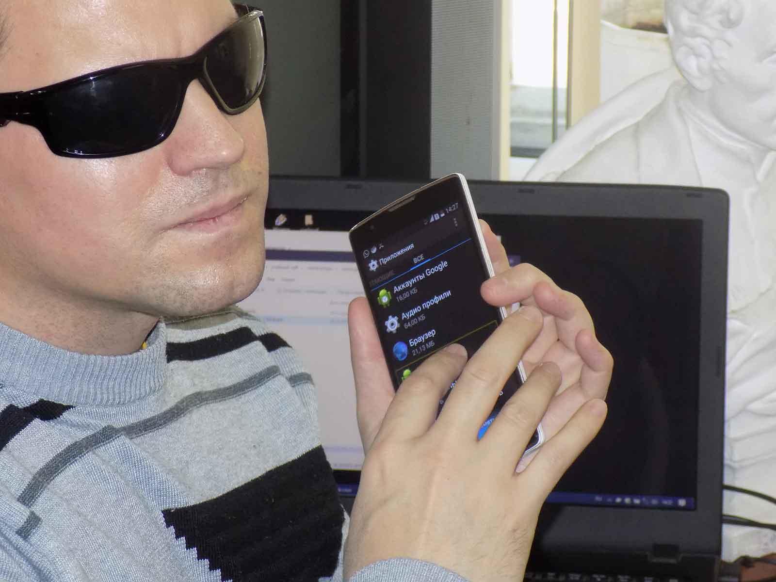 nezryachie pol zovateli raskroyut nezrimye vozmozhnosti sensornyh smartfonov