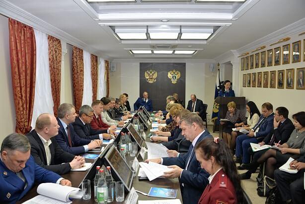 pervyy otkrytyy forum privolzhskoy transportnoy prokuratury