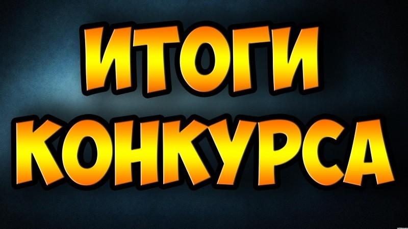 podvedeny itogi konkursa studencheskih proektov shagi inklyuzii