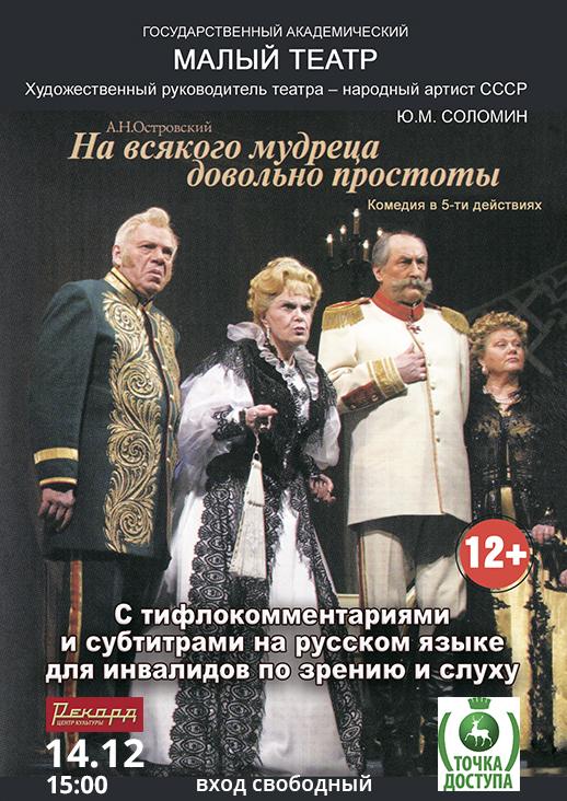 teatral naya paraprem era v nizhnem novgorode