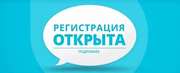 vserossiyskiy inklyuzivnyy studencheskiy festival