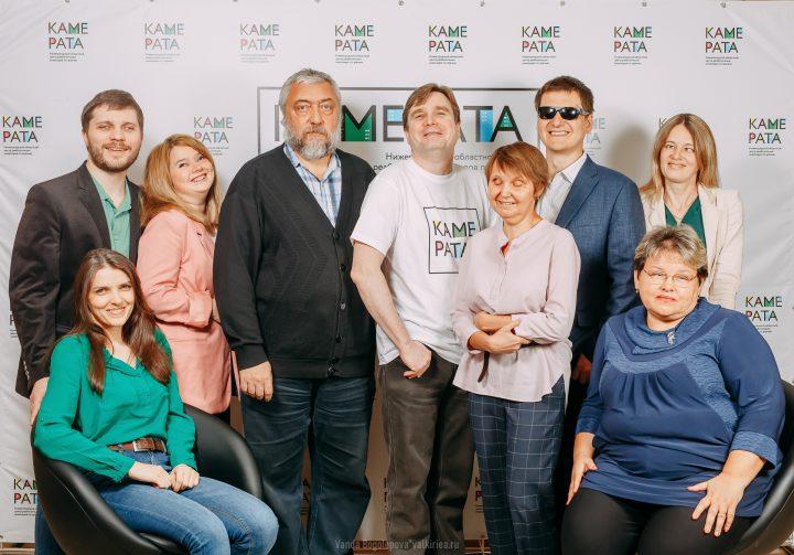 """Сотрудники и активисты Центра """"Камерата""""."""
